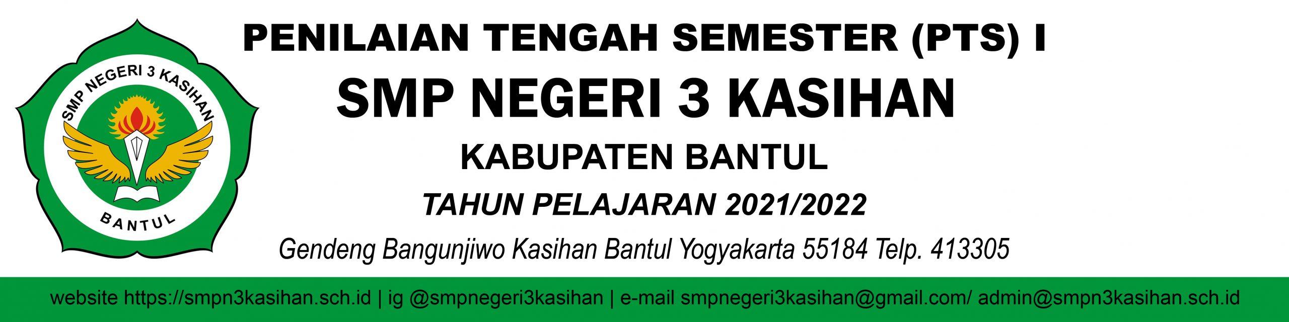 Jadwal dan Pelaksanaan PTS 1 2021/2022